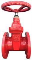 Задвижка фл. 30ч39р Ду 125  Ру16 имп. красный до +150°С