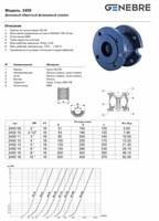 Клапан обратный пружинный фланцевый Genebre 2450 09, DN50, PN16, GG25 / 2.0402 / NBR, t - 100°C